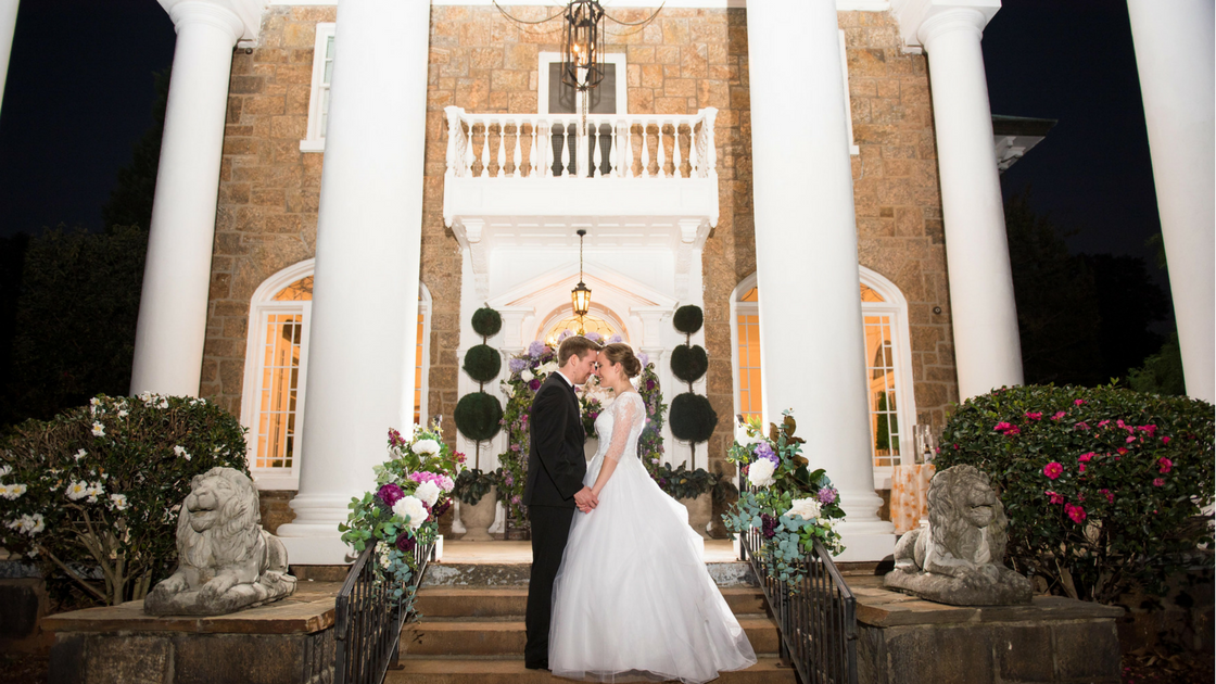 My Wedding Group | Real Weddings | DreamShots Photography | Gassaway Mansion